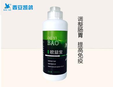 鸽药,凯鸽【欧益宝】补充各种维生素,增强免疫功能,提高抗病能力