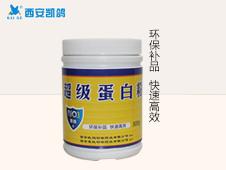 赛鸽药,凯鸽【超级蛋白粉】补充鸽体必需的氨基酸、矿物质、维生素及微量元素