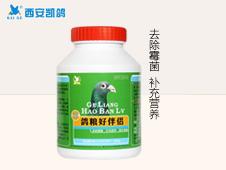 鸽药,凯鸽【鸽粮好伴侣】驱除霉菌、补充营养
