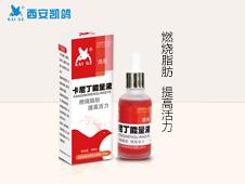 鸽药,凯鸽【卡尼丁能量液】提升赛鸽状态,为赛鸽提供能量